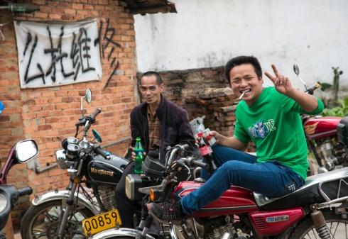 shouguan.danxian.mts-0425